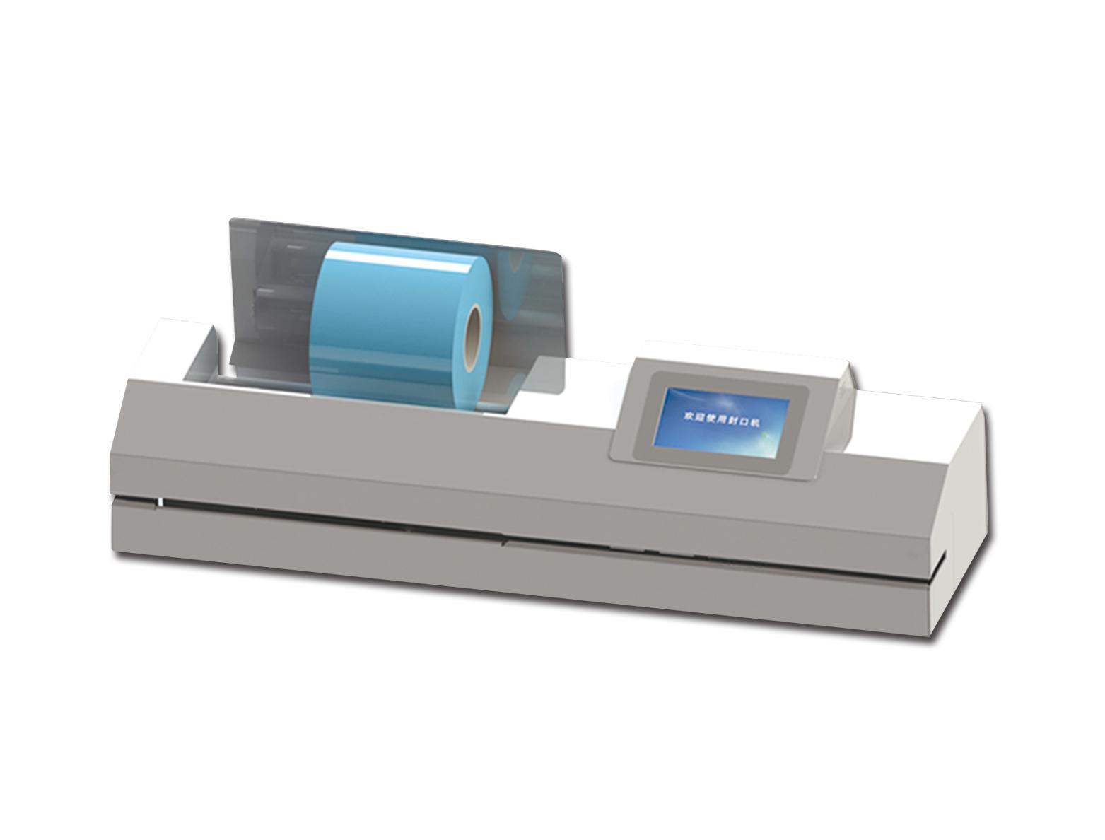 HJFK-980切割封口打印一体机
