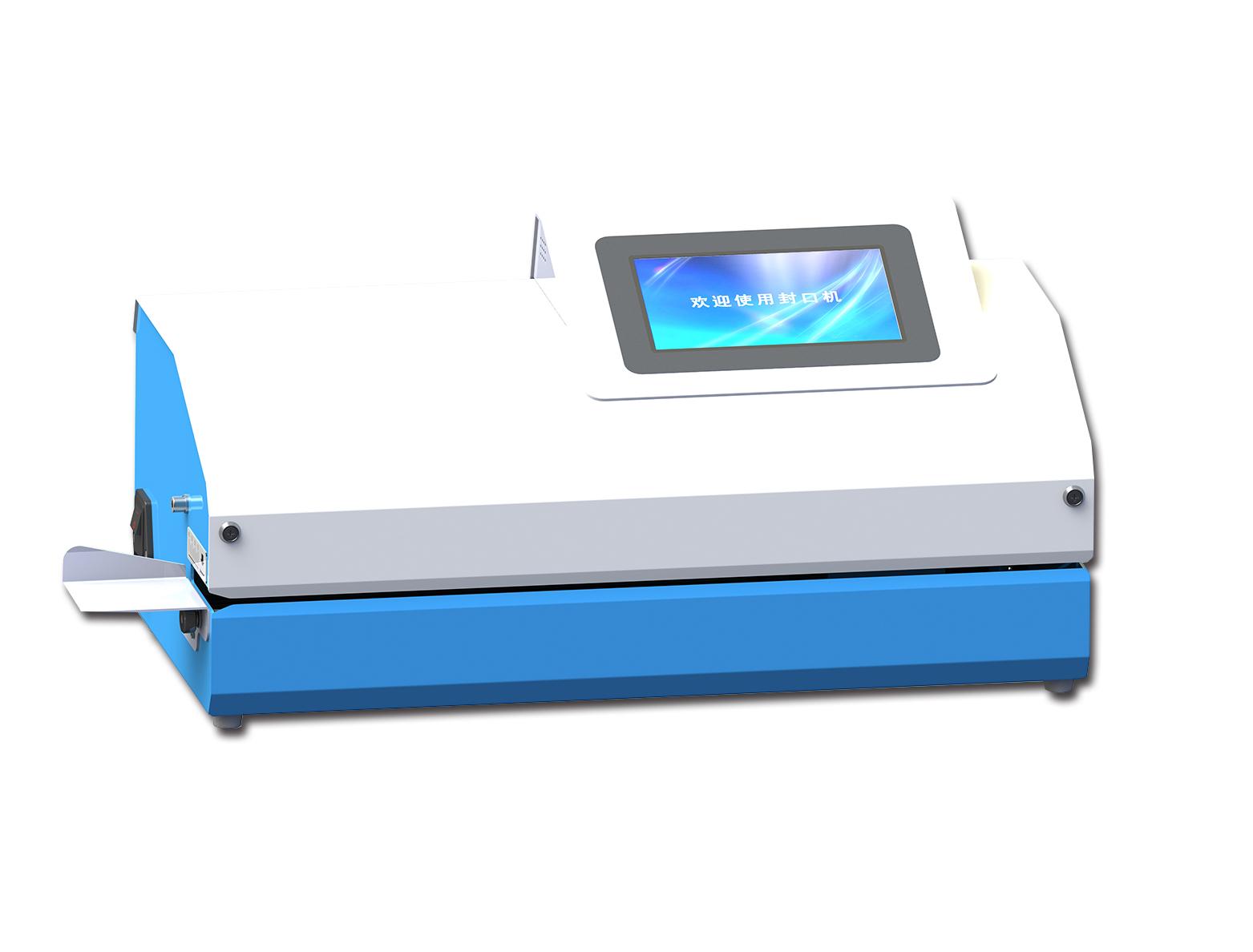 HJFK-880(D)触摸屏打印封口机