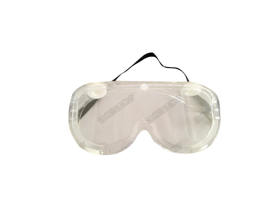 938 750防护眼罩罩.jpg